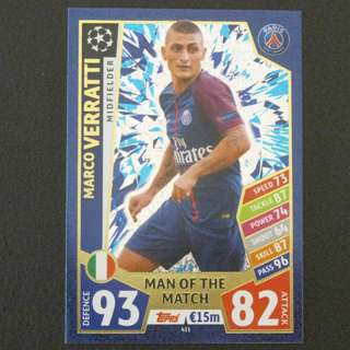最新 17/18 歐聯 Match Attax Champions League MOTM - Marco VERRATTI #PSG 巴黎聖日耳門