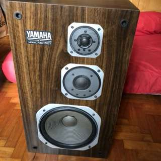 Yamaha NS-55T Speakers