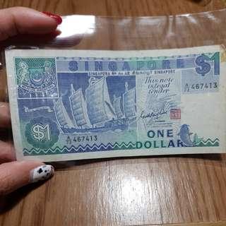 Duit Lama singpaore $1