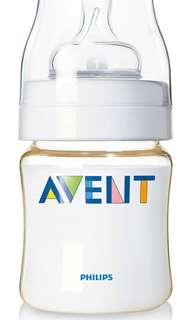 Avent Bottle (Gold)