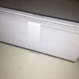 Philips Fidelio P9 Bluetooth Speaker White