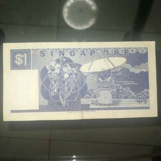 Singapore old one dollar note (1987)