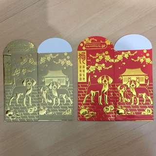 2018 Red Packets - The Singapore Mint
