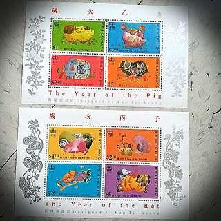 豬鼠生肖95 96郵票 rat pig stamp