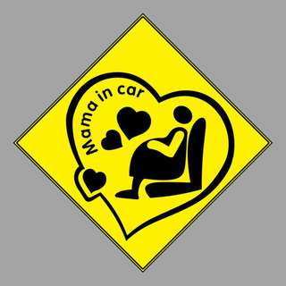 Car Sticker - Mama In Car