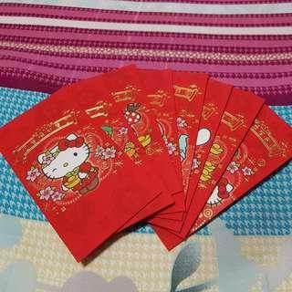 2018 Changi Red Packet