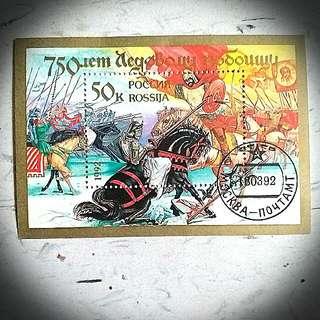 rossija 戰鬥郵票 stamp