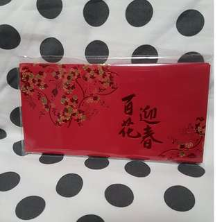 Mizuho 2018 Red Packet