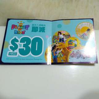 Planet Kids $30 Coupon