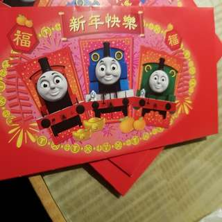 thomas train red packets