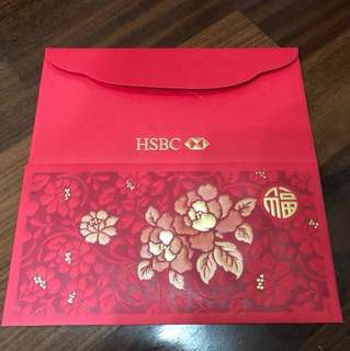 HSBC 2018 Red Packets. Complete Set. Bundle Price