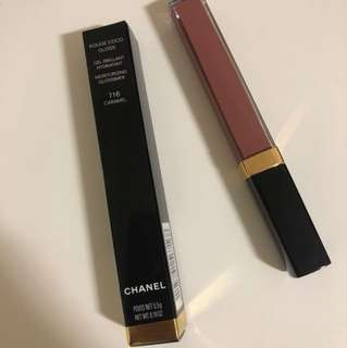 Chanel rouge coco gloss in caramel