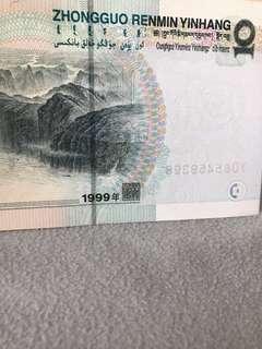 回收版1999年10圓 連號共49張 頂級unc