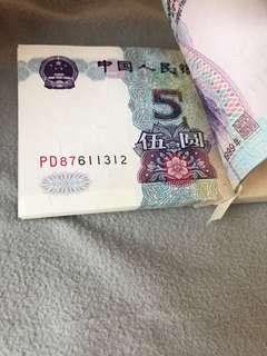 回收版 1999年5圓 刀貨