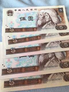 1980年5圓 共48張 UNC有膠紙痕