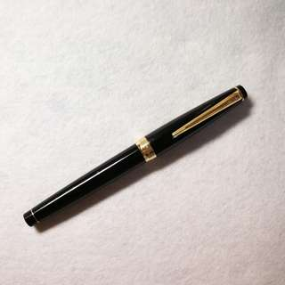 Vintage Pilot Script 18K fountain pen