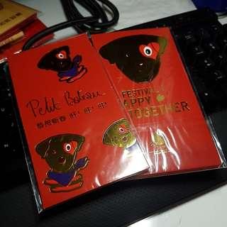 Petit Bateau Ang Pao Red Packet