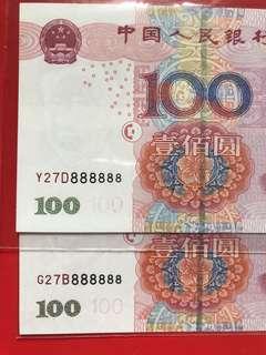 05年100圓6同8二張