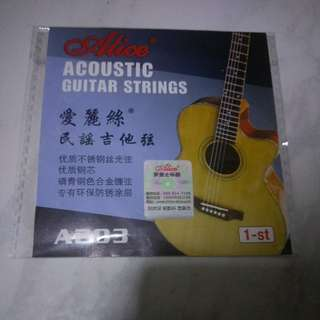 BN 1st string only for acoustic guitar free normal postage