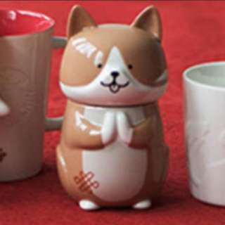 Starbucks year of the dog cup