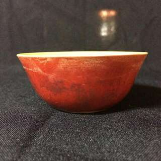 Ming Dynasty Red Glazed Small Cup 8 cm High With Veiled Flowed. Special Offer 300 Secured.