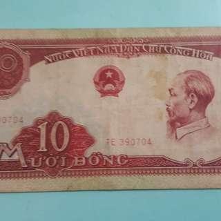 越南早期紙鈔
