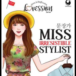 Ebook - novel MISS IRRESISTIBLE STYLIST