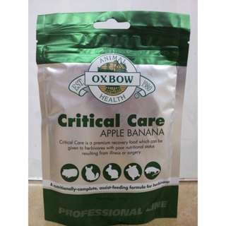 Oxbow Critical Care Apple Banana 454g (Brand New)