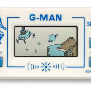 Vintage G-Man Game (70s/80s) Functions