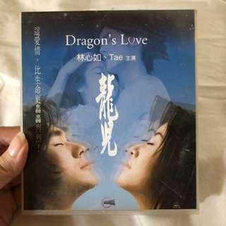 Dragon's Love Chinese Drama