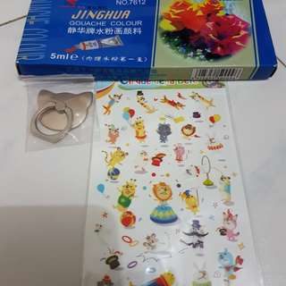 JingHua Water Color...
