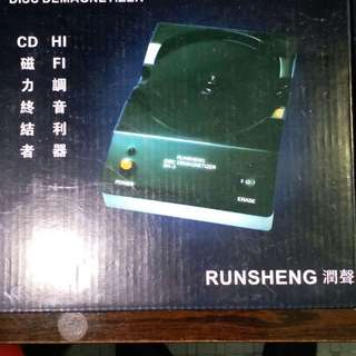 CD2消磁機
