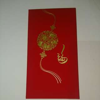 Red Packet (Mandarin Oriental)