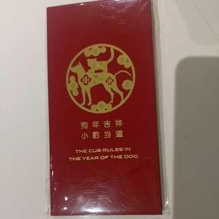 Red Packets (Jaguar)