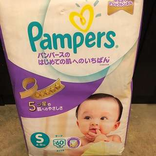 Pampers Premium Diaper S size (4-8kg)