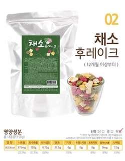 🇰🇷韓國著名品牌—bebedang有機嬰幼兒零食🇰🇷