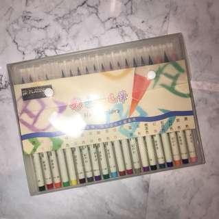 Watercolor brush pens