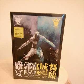 舞林盛宴 郭富城 世界巡迴演唱會DVD