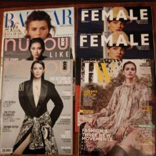 Brand New Her World, Nuyou, Female, Bazaar women magazines