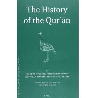 The History of the Qur'an