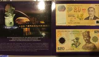 40th Anniversary MAS Brunei-Singapore $20 note