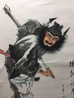 Zhong Kui Chinese Painting