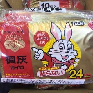 缺貨了 $75/包 買三包免順豐 2021年到期🌸 24小時保溫 日本製 小林製藥 小白兔 桐灰 暖手包 Hand Warmer (1包有10片)