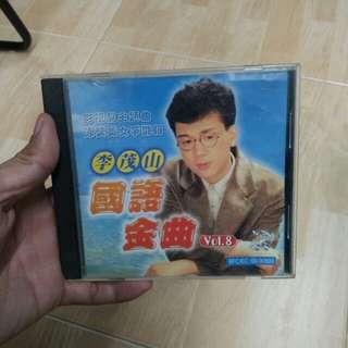 CD 李茂山