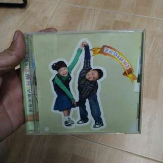 CD 小孩台语歌