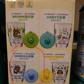 7-11 LC x Line Friends Cup Choco (粉藍色) 杯