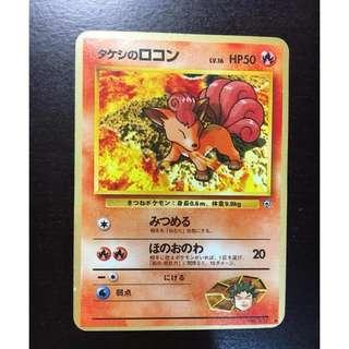 正版日文卡 神奇寶貝 六尾 寶可夢 火焰狐狸 POCKET MONSTERS