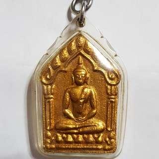 Phra khun paen BE2546