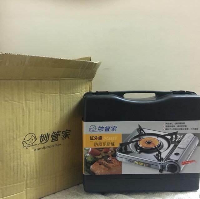 全新🍳妙管家紅外線防風瓦斯爐+韓式烤盤