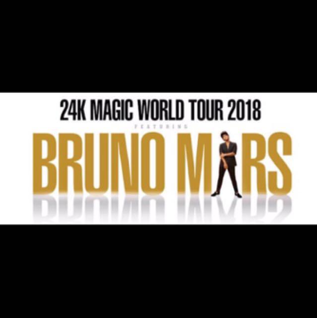 BRUNO MARS 24K MAGIC WORLD TOUR IN SINGAPORE, 7 MAY 2018